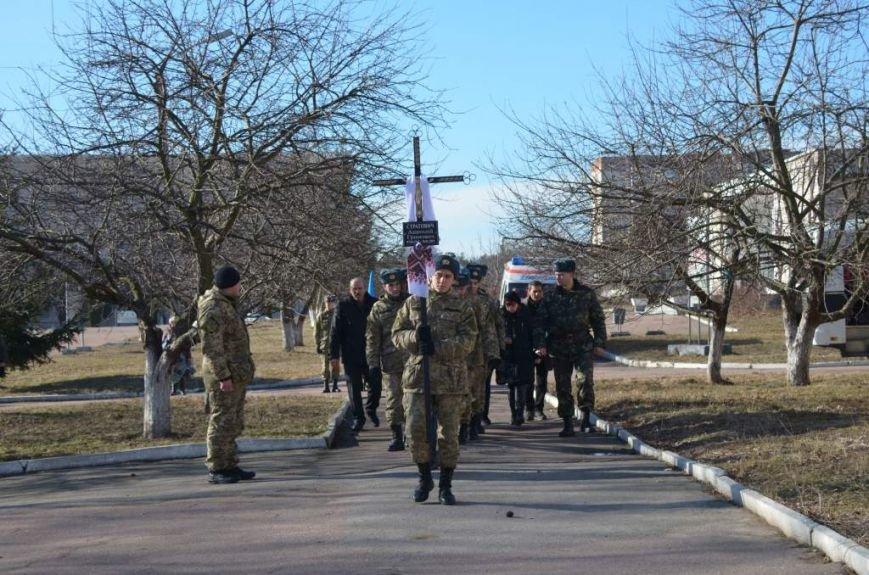 У Житомирі прощалися із військовим 95-ї окремої аеромобільної бригади Анатолієм Стратовичем, фото-6