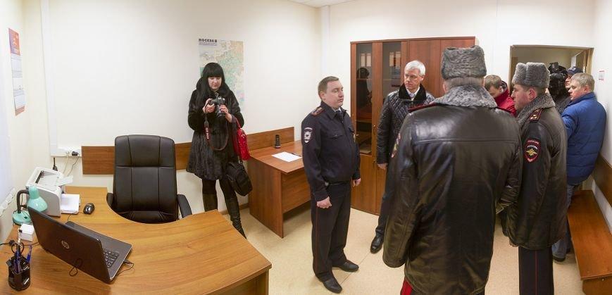Открытие ОПОП в Ватутинках 12