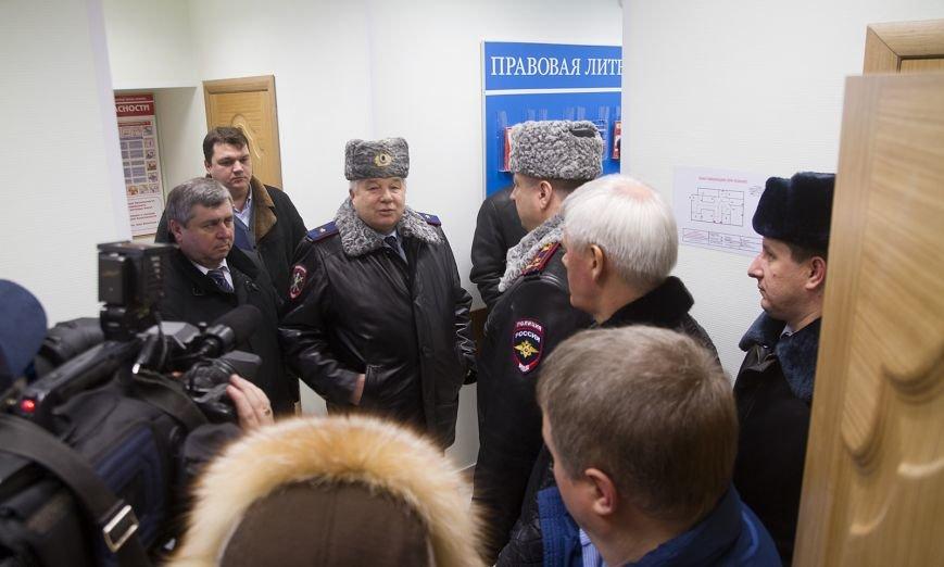 Открытие ОПОП в Ватутинках 19