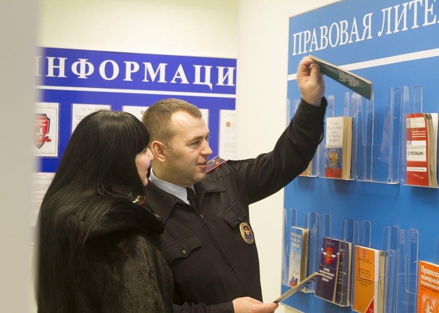 Открытие ОПОП в Ватутинках 10