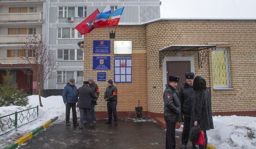 Открытие ОПОП в Ватутинках 9