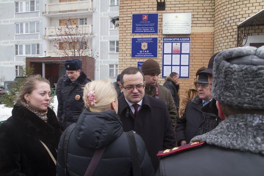 Открытие ОПОП в Ватутинках 14