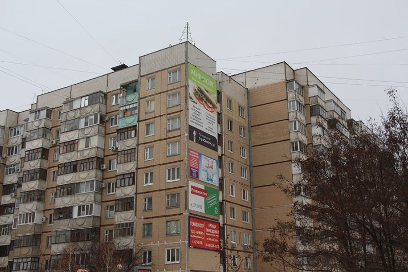 Что это было? Увольнения и борьба с фрилансом в кризис по-белгородски, сельские пати и избиения в полиции минувшей недели, фото-2