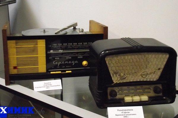 В Новополоцке открылась выставка «Радио ретро», фото-1
