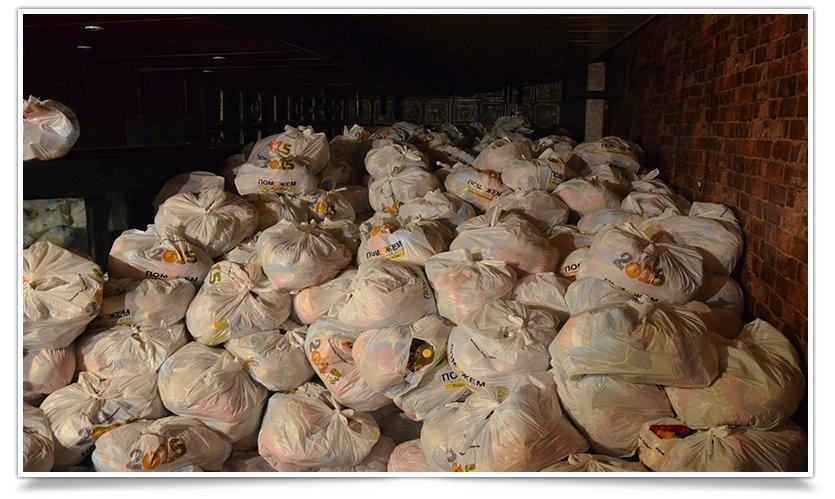 Переселенцы в Славянске могли получить сегодня продуктовые наборы (фото) - фото 2