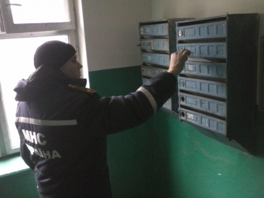 Спасатели продолжают отработку жилого сектора (фото) - фото 1