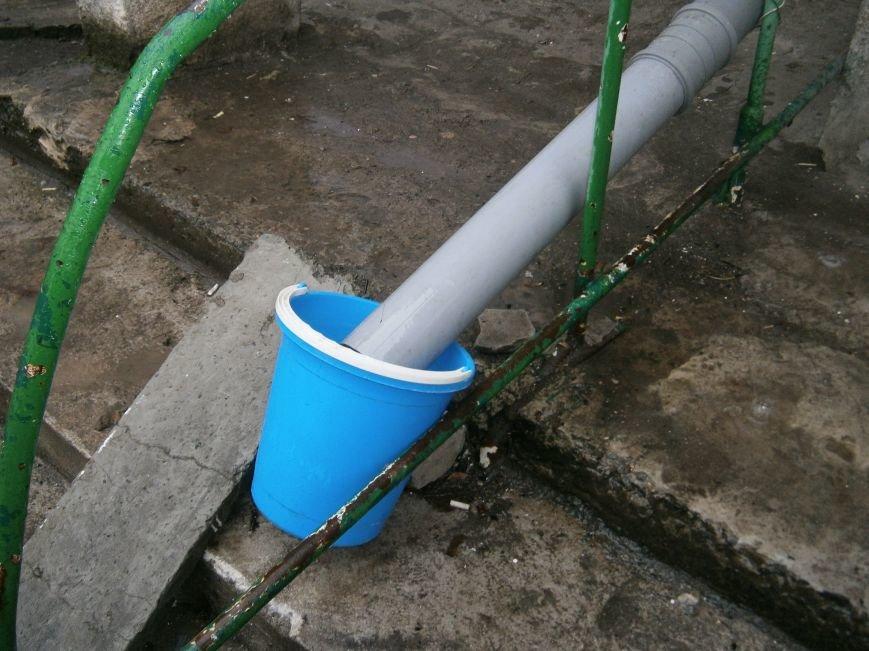 Жители Димитрова начали собирать дождевую воду (фото) - фото 8