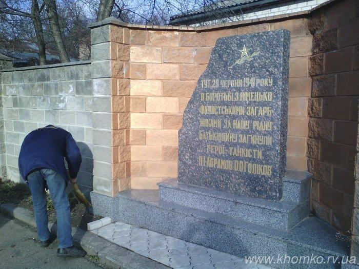 Проведено роботи по відновленню пам'ятників, присвячених визволителям Рівного (фото) - фото 1