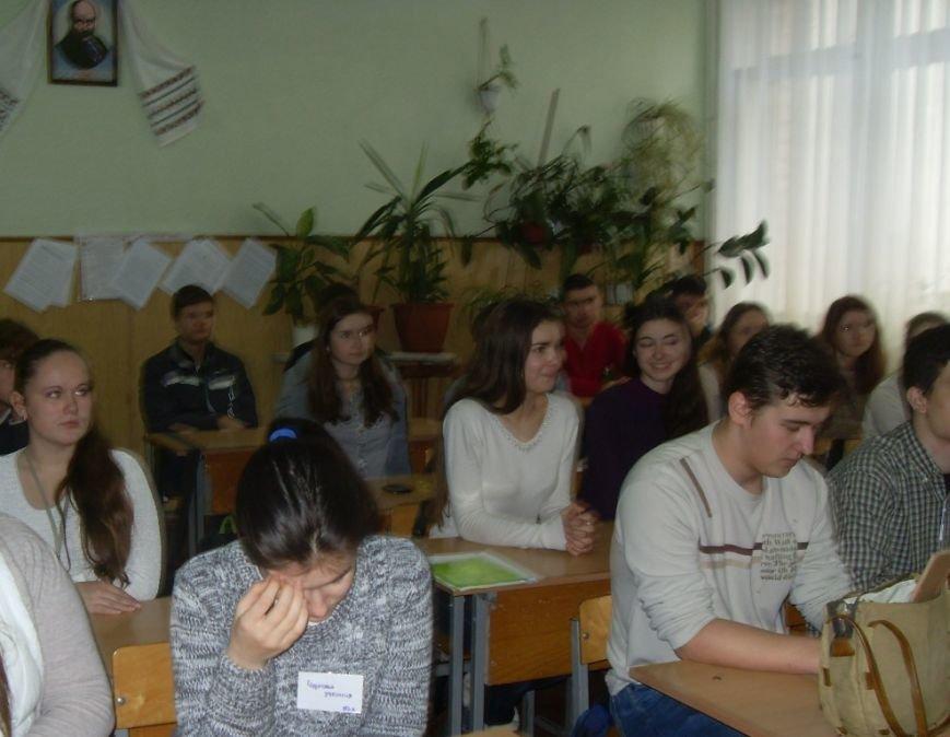 Херсонские школьники обсуждали чрезвычайные ситуации (фото) - фото 2