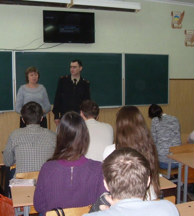 Херсонские школьники обсуждали чрезвычайные ситуации (фото) - фото 1