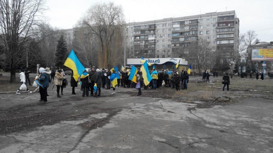 В Краматорске начался митинг против мобилизации: ОБНОВЛЯЕТСЯ (фото) - фото 1