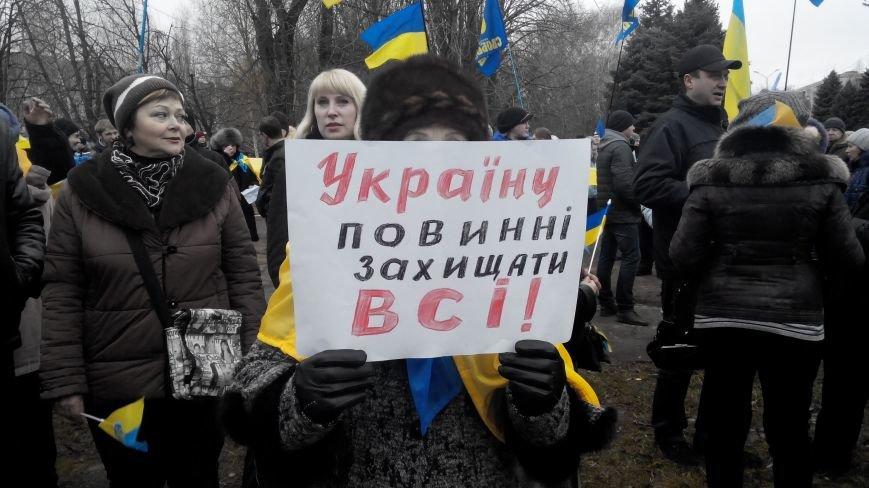 В Краматорске начался митинг против мобилизации: ФОТОРЕПОРТАЖ (ОБНОВЛЯЕТСЯ!) (фото) - фото 8