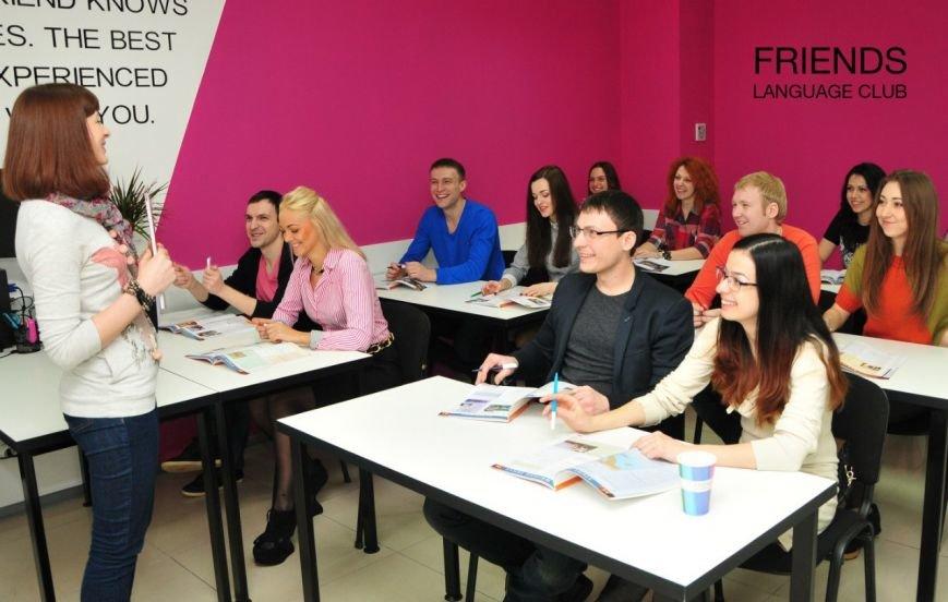 Новый учебный семестр в Friends Language Club или как выучить английский до лета? (фото) - фото 1