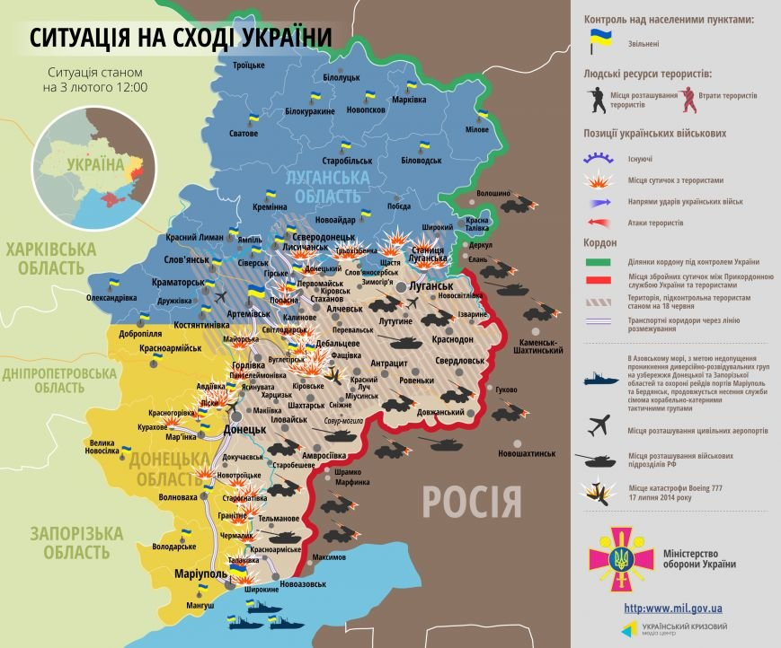 Карта АТО: бойовики зосередили свої удари до луганському напрямку, фото-1
