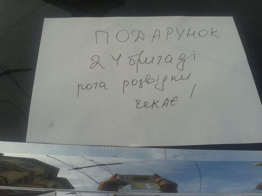 Я паркуюсь як окупант: небайдужі львів'яни викликали евакуатор, аби придбати з дороги «Хамер» (ФОТОРЕПОРТАЖ), фото-4