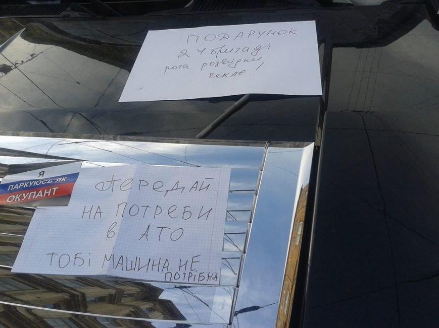 Я паркуюсь як окупант: небайдужі львів'яни викликали евакуатор, аби придбати з дороги «Хамер» (ФОТОРЕПОРТАЖ), фото-7