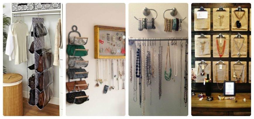 Простые способы хранения вещей (фото) (фото) - фото 2