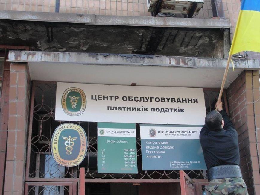 В Мариуполе у налоговой не нашлось средств на государственный флаг (ФОТО), фото-4
