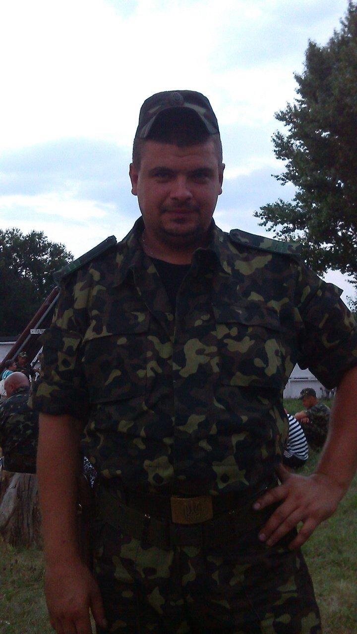 Человський