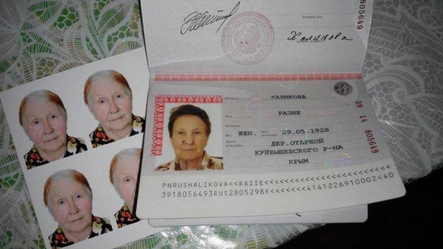 бабушка3