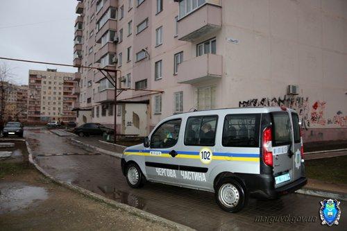 В Мариуполе «заминировали» дом на Восточном (ФОТО), фото-1