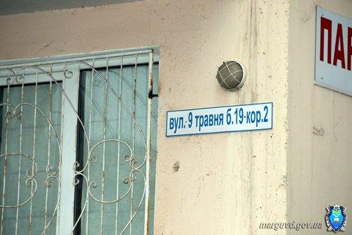 В Мариуполе «заминировали» дом на Восточном (ФОТО), фото-2