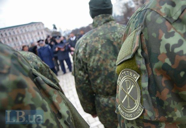 В Киеве провели на учения бойцов батальона «Святая Мария» (ФОТО) (фото) - фото 1