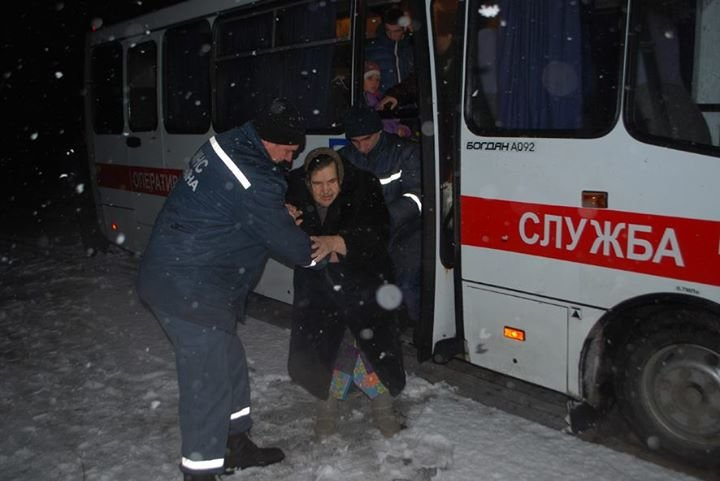 В Полтавской области работники ГСЧС встретили жителей Авдеевки (фото), фото-1