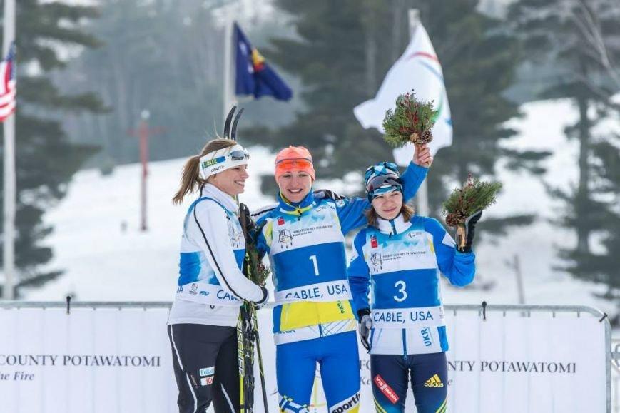 Паралімпійці здобули 30 медалей (ФОТО), фото-2