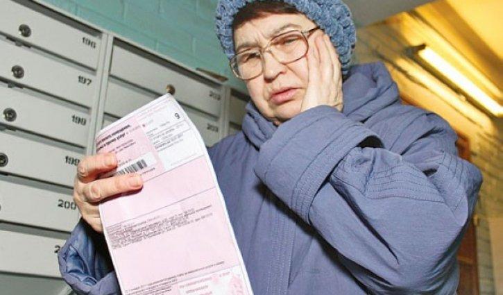 Домодедовцы не часто жалуются в областное Министерство ЖКХ (фото) - фото 1