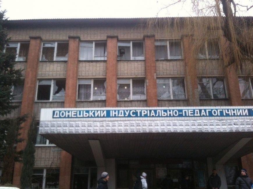 В Донецке обстреляли микрорайон Текстильщик. есть пострадавшие (добавлено фото) (фото) - фото 1
