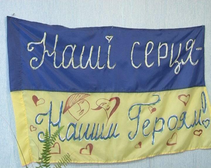 Дети «Жемчужины Приднепровья» передали собственноручно произведенные обереги раненым бойцам АТО (фото) - фото 1