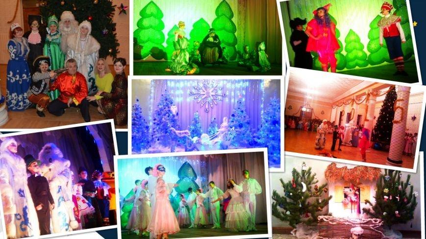 Творческий отчет о работе ДК шахты «Белозерская» за декабрь 2014 года (фото) (фото) - фото 4