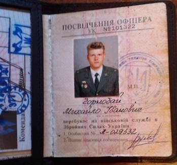 Наливайченко: Митинги активистов добровольческих батальонов организовал подполковник Генштаба (Добавлено ФОТО) (фото) - фото 1