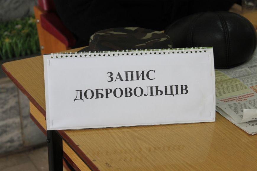 Военком выписал повестки заместителю мэра Фищенко и организатору акции под исполкомом Штефану (ФОТОФАКТ), фото-9