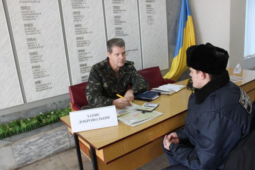 Военком выписал повестки заместителю мэра Фищенко и организатору акции под исполкомом Штефану (ФОТОФАКТ), фото-8