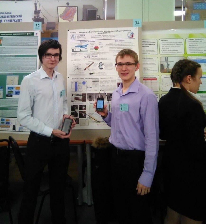 Домодедовец будет представлять Росси на международном конкурсе Intel ISEF 2015 (фото) - фото 2