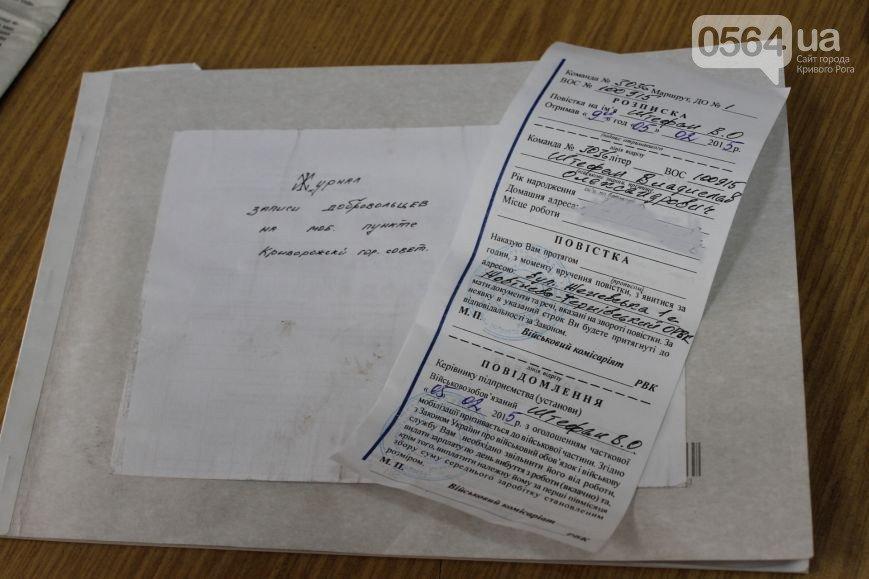 В Кривом Роге: «заминировали» УВД, выписали повестки заместителю мэра и организатору акции протеста, активисты сели за стол переговоров (фото) - фото 3