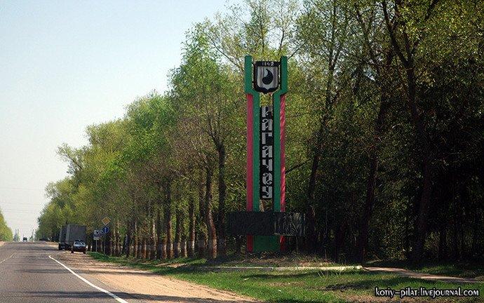 «Металлисты» растащили знак «Город Рогачев». Пропали почти 4 центнера бронзового барельефа (фото) - фото 1