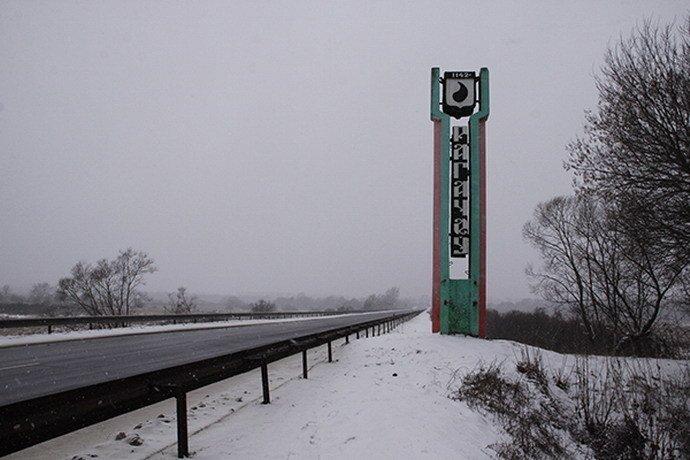 «Металлисты» растащили знак «Город Рогачев». Пропали почти 4 центнера бронзового барельефа (фото) - фото 2