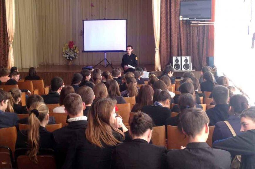 На Днепропетровщине детей учат безопасному поведению со взрывчаткой (ФОТО) (фото) - фото 1