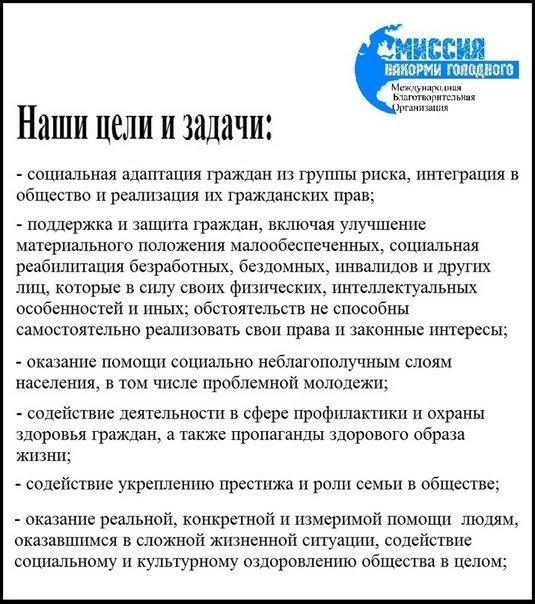 Симферопольцев призывают накормить голодных (ФОТО) (фото) - фото 6