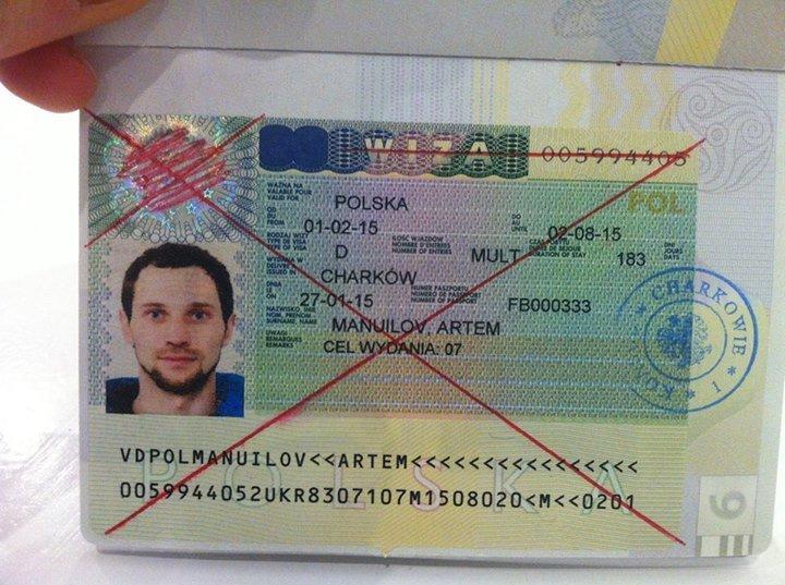 Информация для сумчан: новый биометрический паспорт является недействительным документом? (ФОТО) (фото) - фото 1