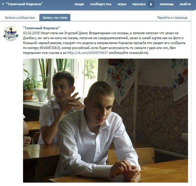 Луганчане в соцсетях: