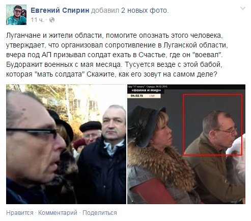 ильченко