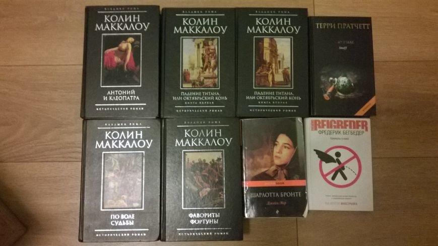 Одесситы будут превращать старые книги в теплую форму для солдат (ФОТО) (фото) - фото 2
