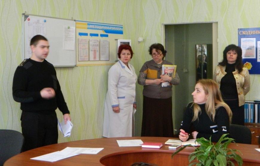 В Херсонской области учеников и учителей обучают поведению в чрезвычайных ситуациях (фото) - фото 1