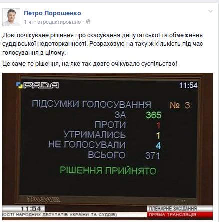 Screenshot - 05.02.2015 - 13:37:40
