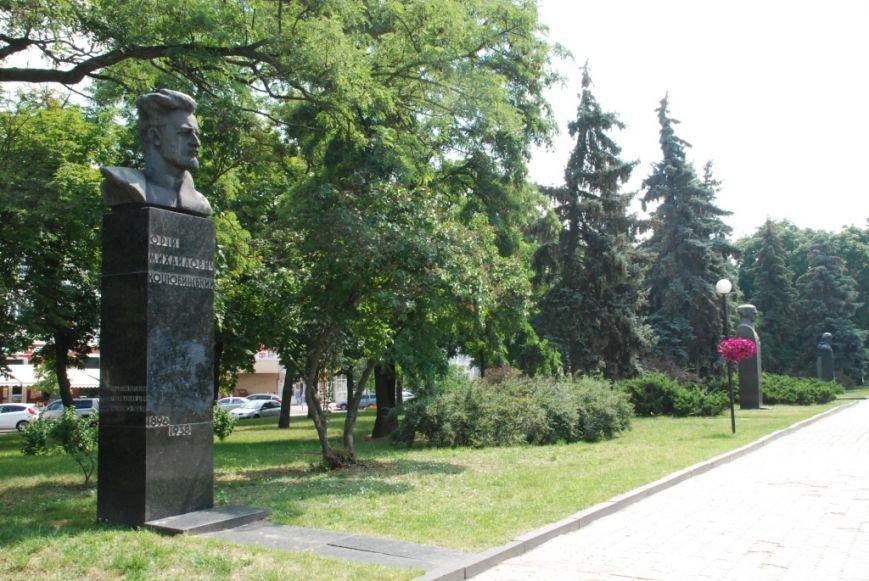 Александр Соколов: «Чернигову нужны не «представители партий», а конкретные люди, которые выполняют свою работу», фото-6