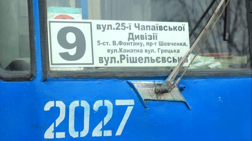 Одесская «девятка»: троллейбусы 9-го маршрута составят серьезную конкуренцию маршрутным такси (фото) - фото 1